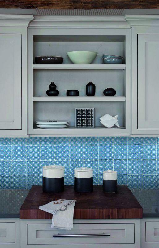 Azulejos de Cocina - Ondacer S.L.